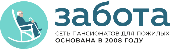 Забота пансионат для престарелых дом для престарелых москва и московская область