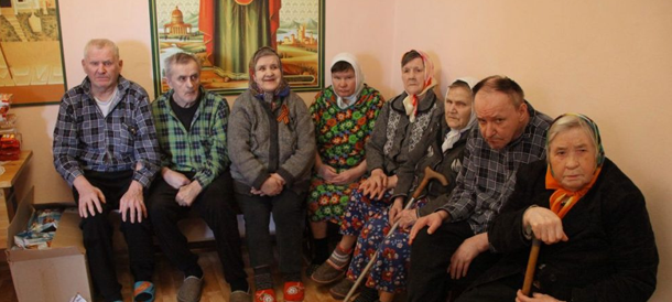дом престарелых в исилькуле