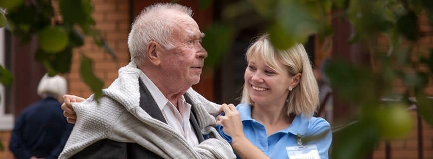 Пансионаты для больных деменцией в уфе пансионат для пожилых на время