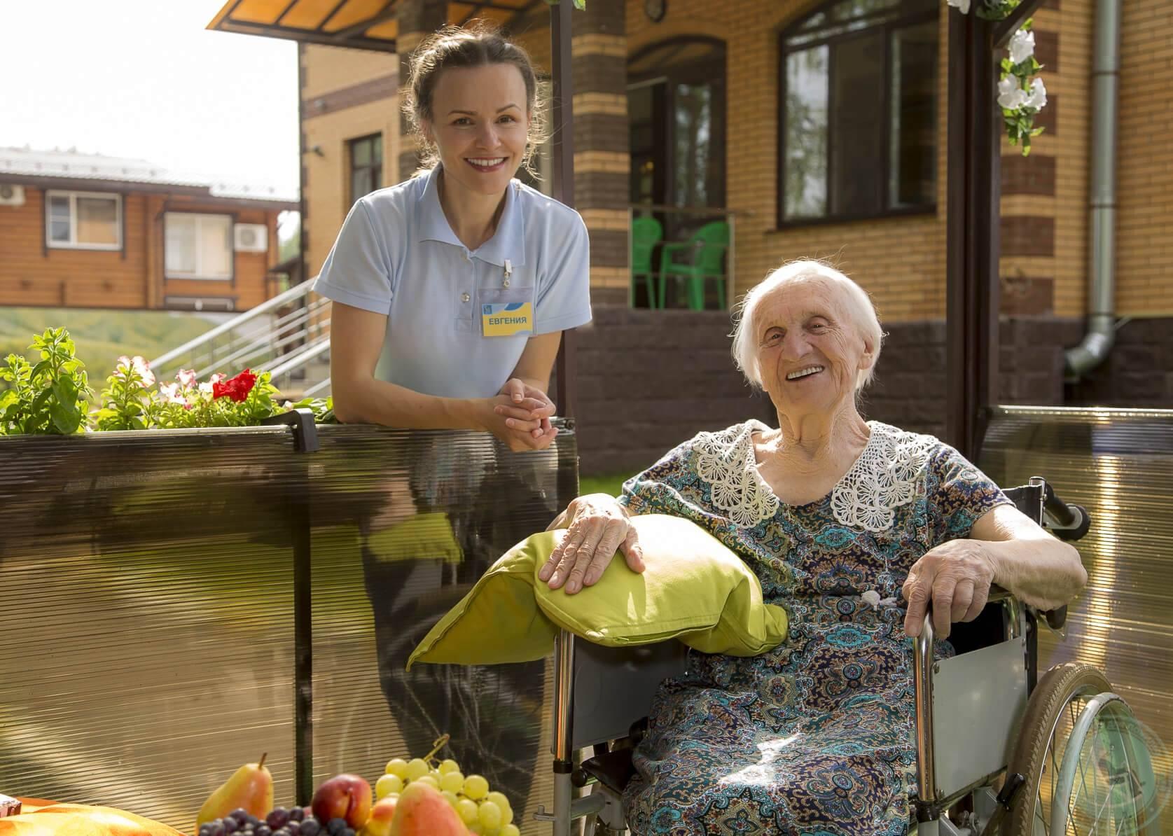 Пансионат для пожилых людей голицыно отзывы частный дом престарелых казань гармония